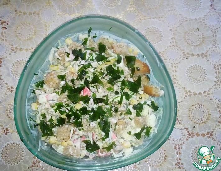 Летний салат с крабовым мясом