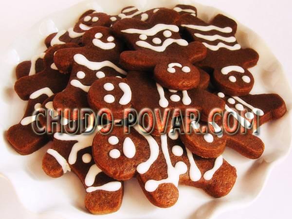 Шоколад в слоеном тесте [рецепты с фото]