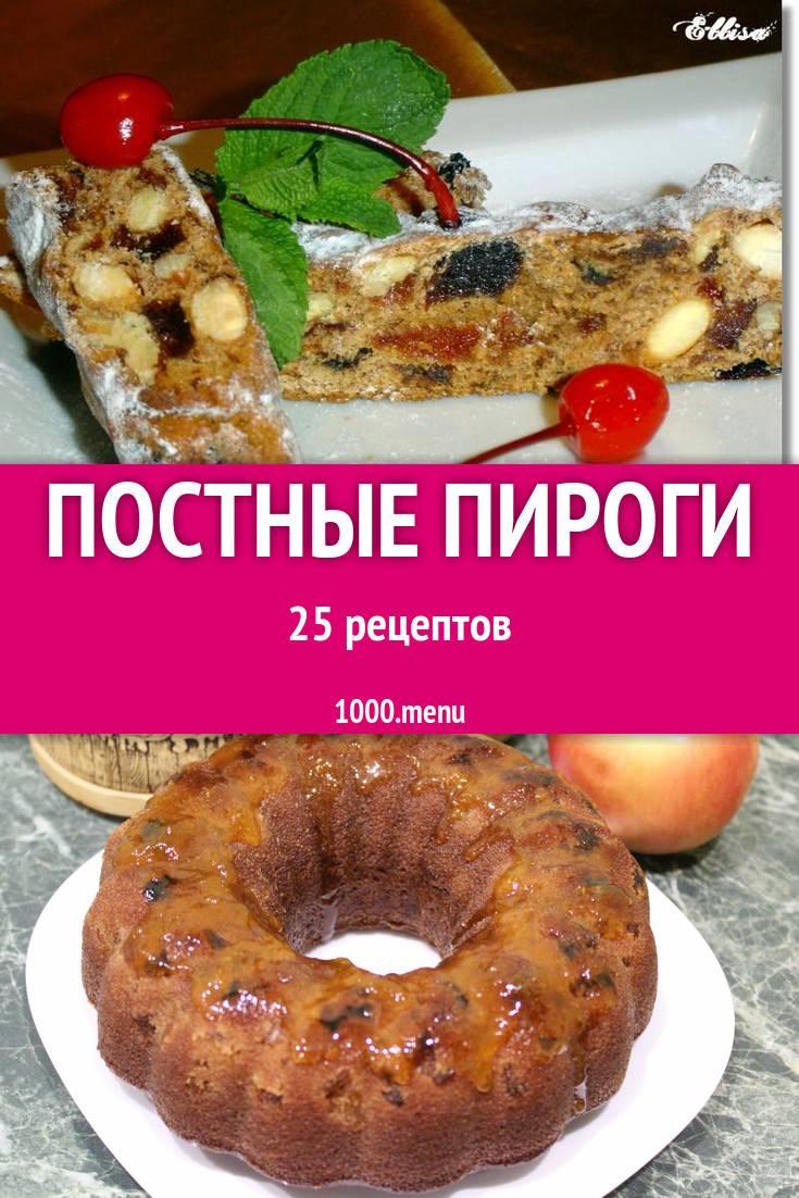 Пирог из дрожжевого теста с вишней
