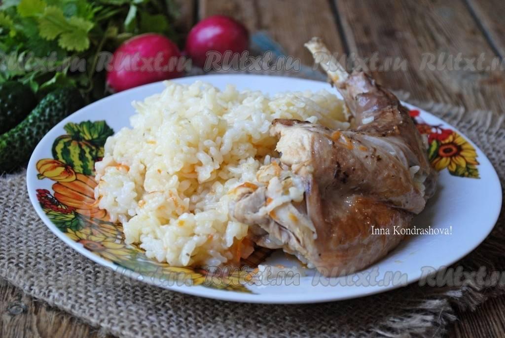 Сочные куриные бедра с ароматным рисом  в духовке