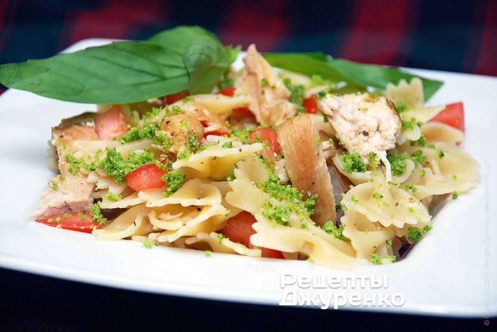 Паста фарфалле с овощами рецепт