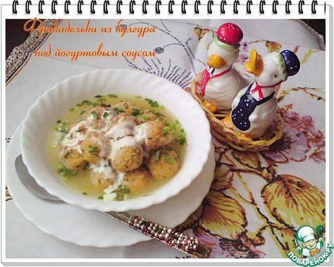 Суп грибной с фрикадельками и булгуром