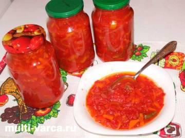 Лечо из зелёных помидоров на зиму - 8 пошаговых фото в рецепте