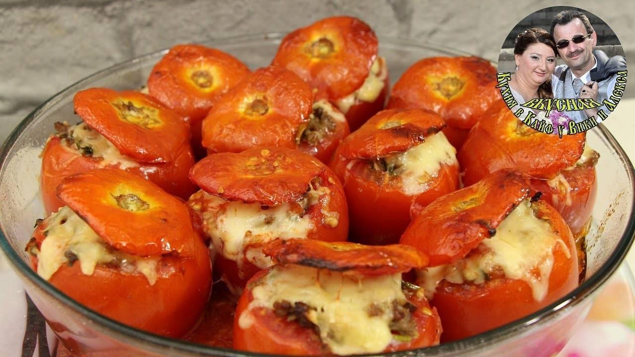 Как испечь фаршированные помидоры в духовке по пошаговому рецепту с фото