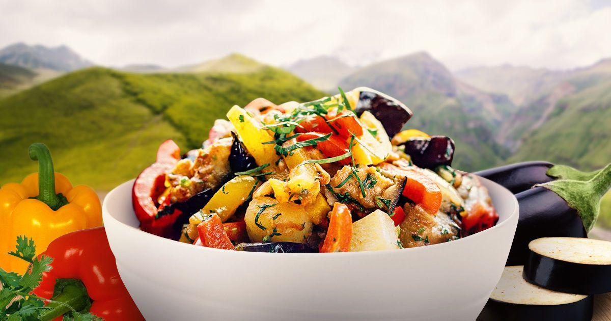 Аджапсандали овощное рагу по-кавказски