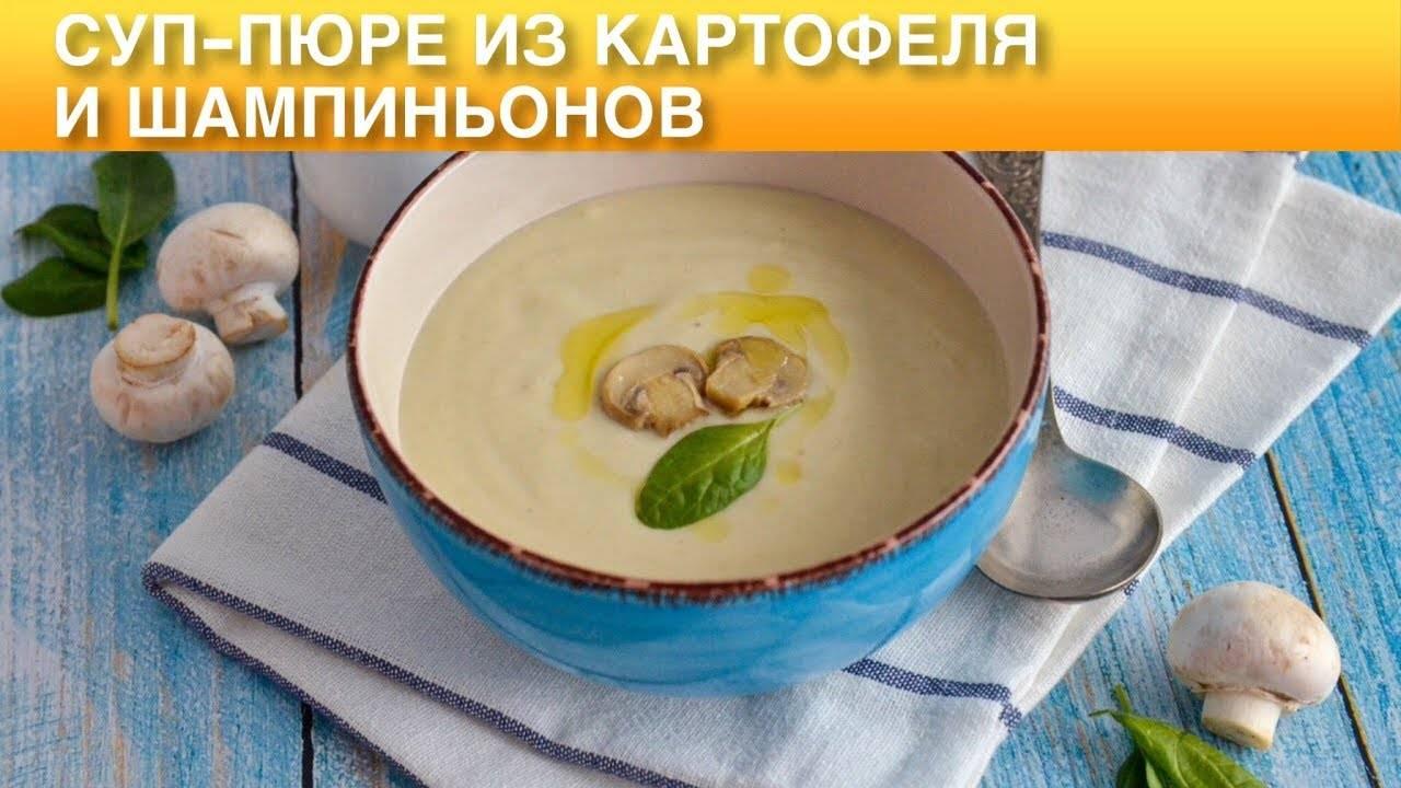 Самый простой суп из сушеных грибов