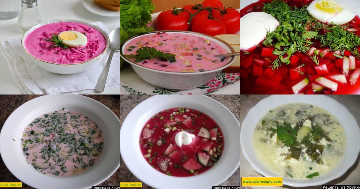 Холодный борщ из свеклы с колбасой - пошаговый рецепт с фото