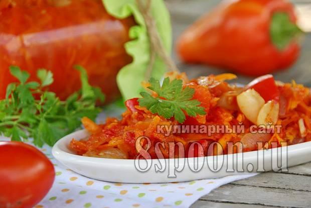Лечо с луком и морковью - рецепты с перцем, помидорами и чесноком