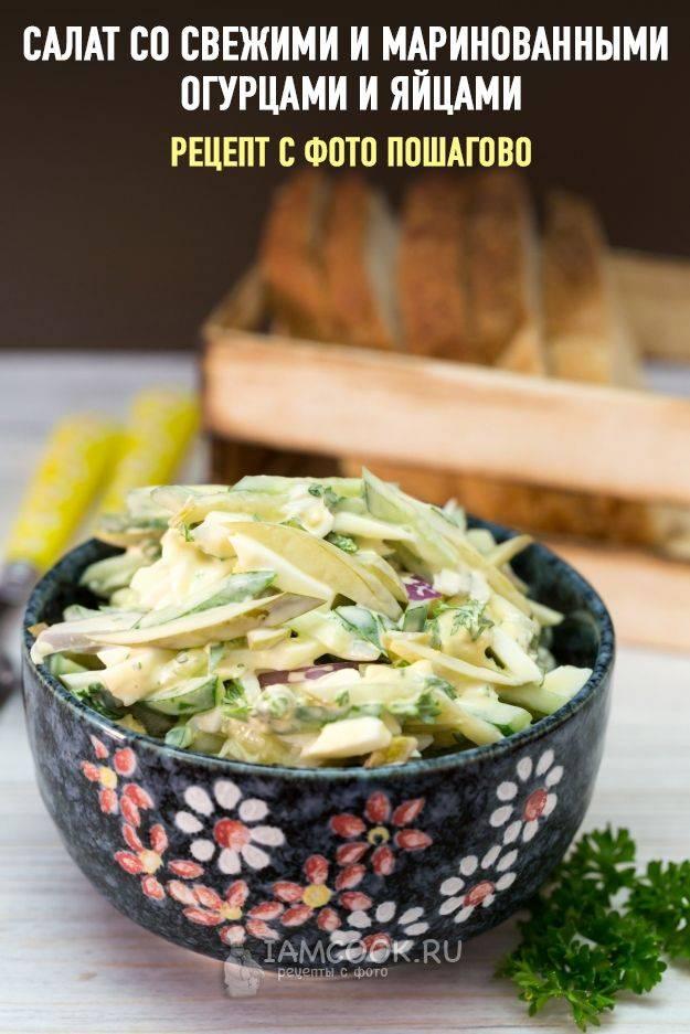 Картофельный салат с маринованными огурцами