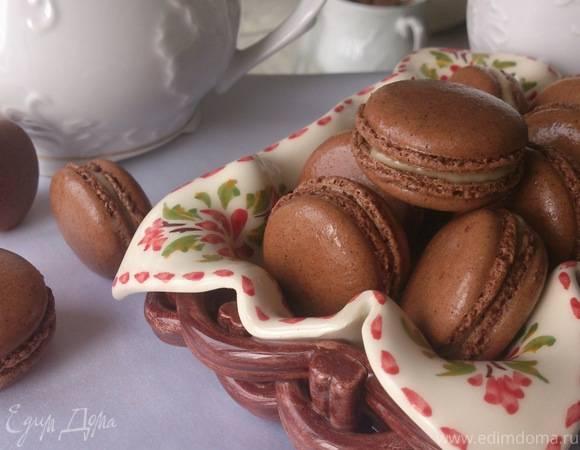 Французское пирожное макаронс