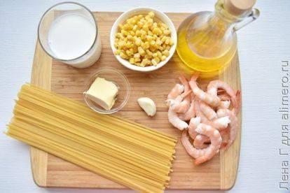 Рецепты лингвини с креветками