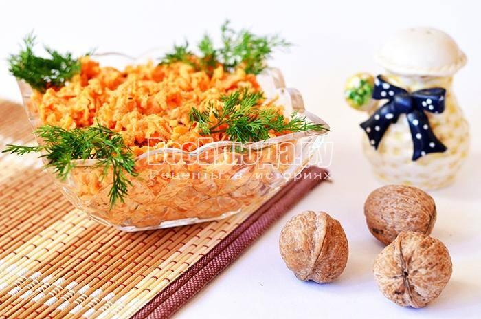 Салат из моркови с орехами и чесноком