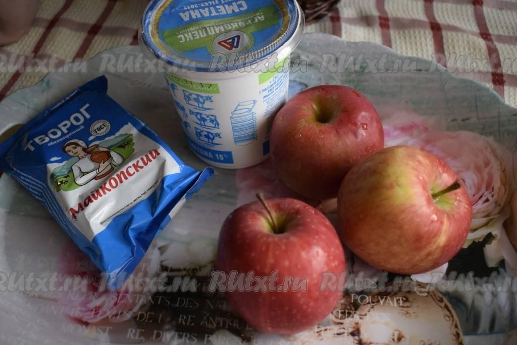 Запечь яблоки в мультиварке просто, быстро и вкусно