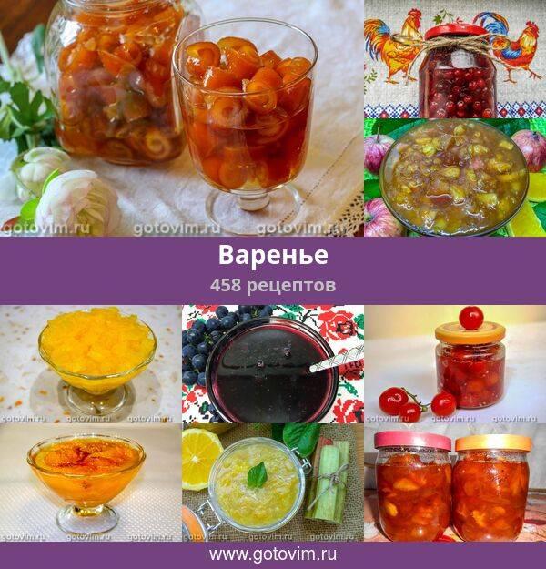 Кулинария мастер-класс рецепт кулинарный абрикосово-цитрусовое варенье без варки продукты пищевые