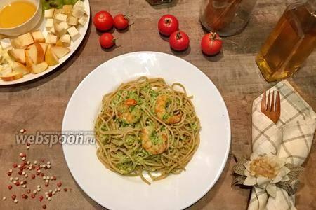 Летняя полезная паста с кабачками и базиликом