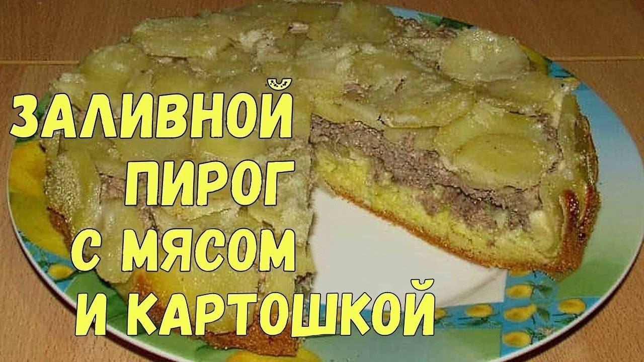 """Пирог """"равани"""""""