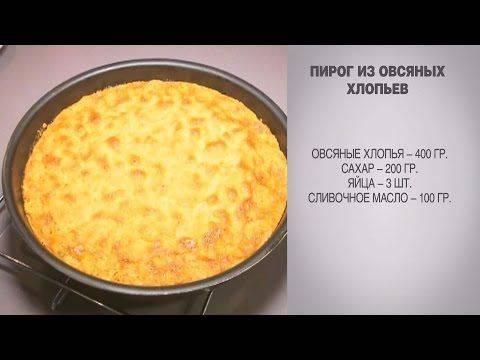 """Пирог с капустой """"любимый"""""""