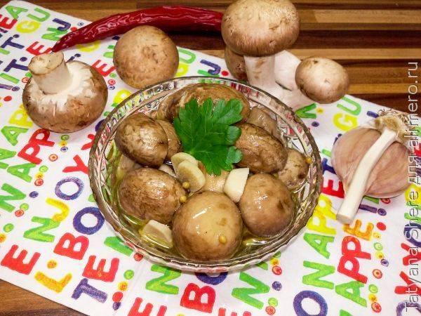"""Супер-быстрые маринованные грибы """"праздничные"""""""