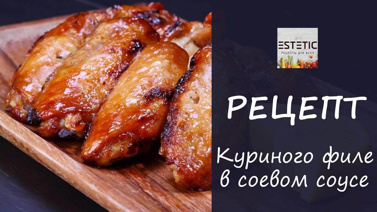 О мариновании куриной грудки в соевом соусе и запекании в духовке
