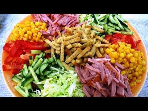 Салат хризантема рецепт приготовления с фото пошагово