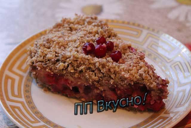 """Постный пирог """"ягодная корзина"""""""