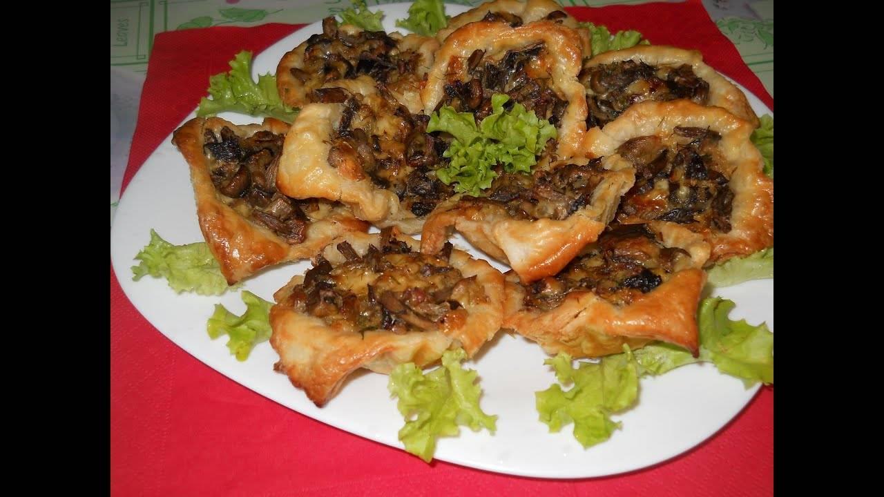 Тарталетки с грибами и зеленью