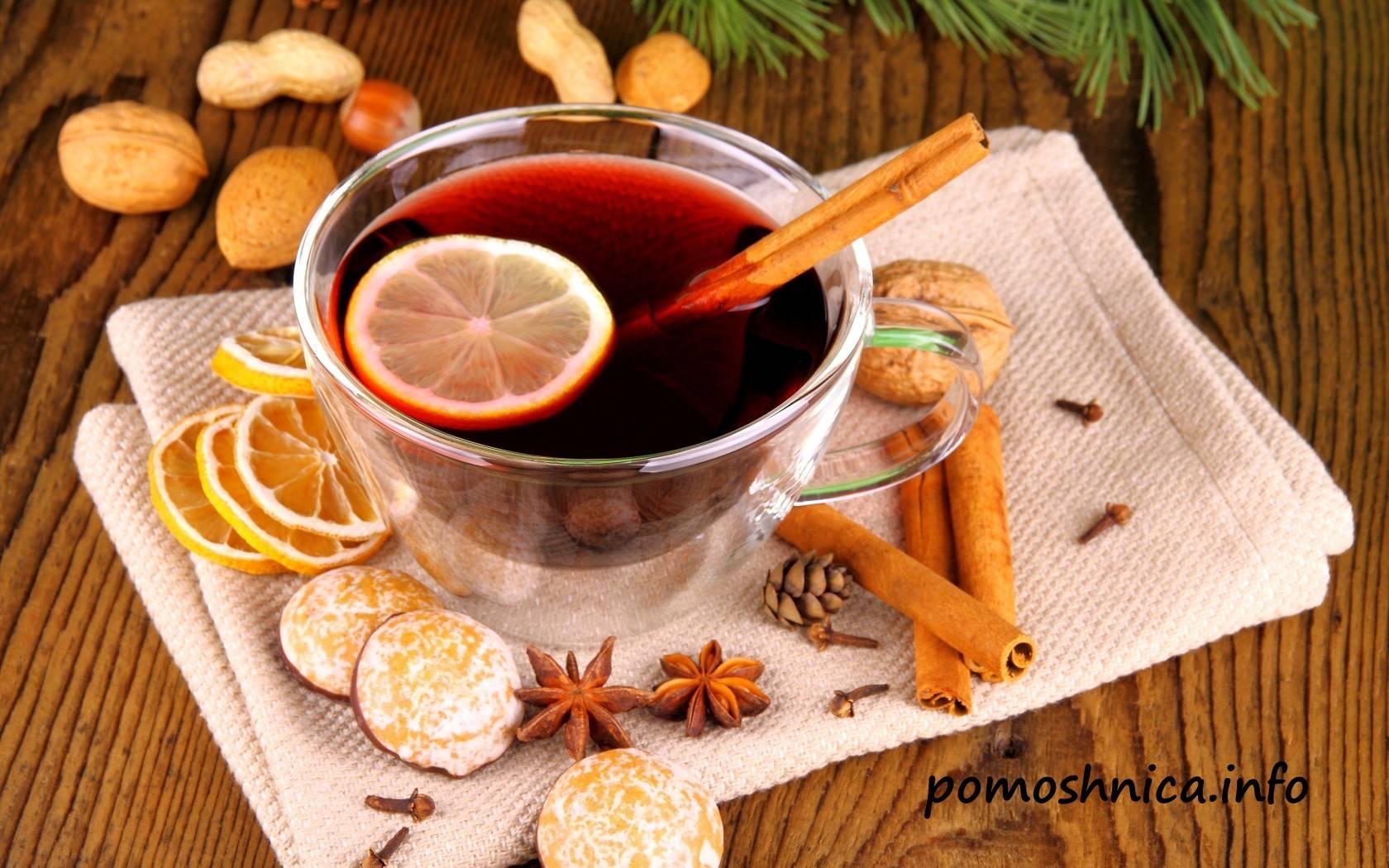 Глинтвейн: рецепты приготовления в домашних условиях