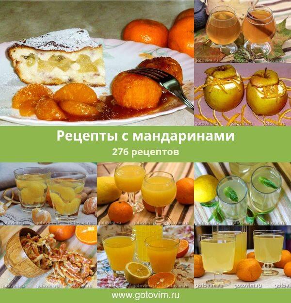 Блины с карамельно-мандариновым соусом