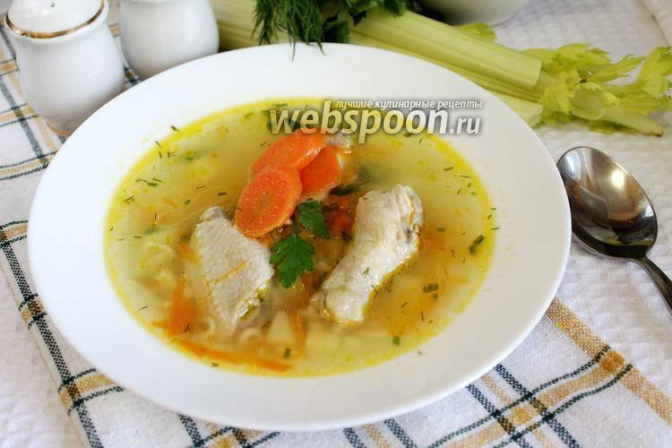 Рецепт суп с куриными крылышками