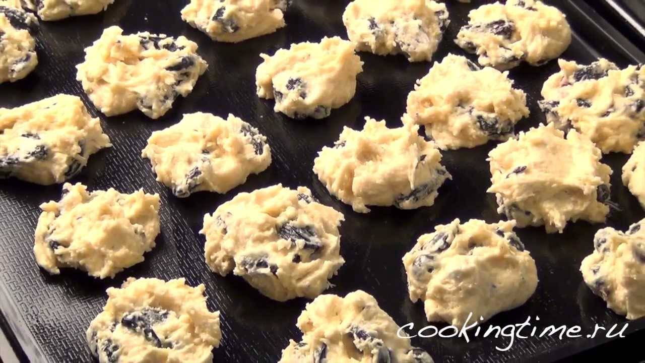 Рецепт печенья с курагой - 17 пошаговых фото в рецепте