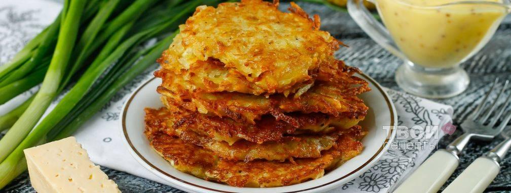 Драники из тыквы и картошки – рецепт хрустящих овощных оладушек