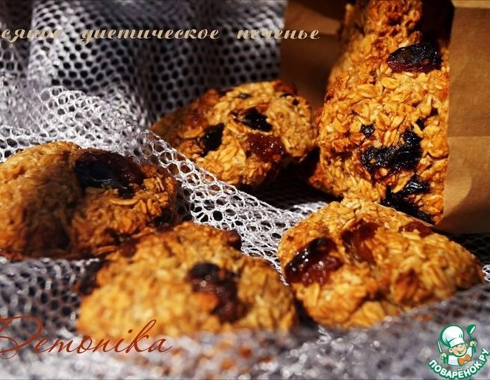 Родом из детства: овсяное печенье с изюмом