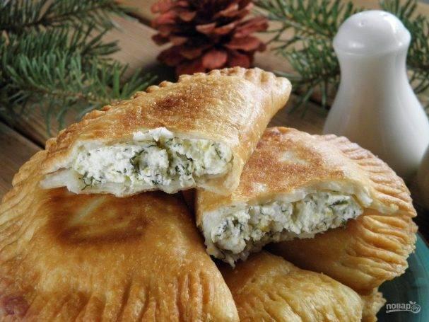 Пирожки с творогом и зеленью