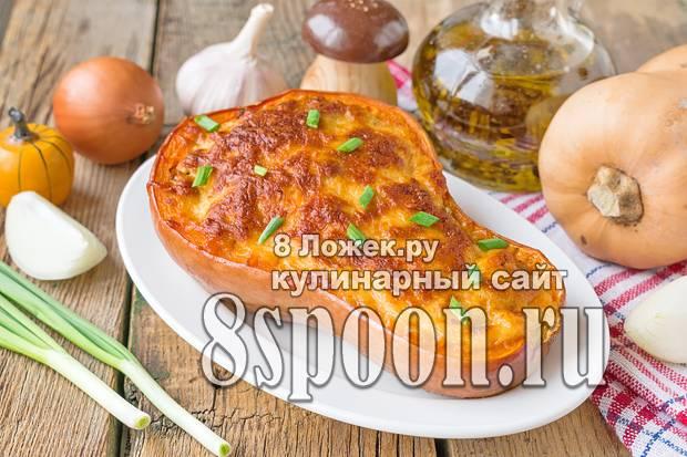Фаршированная тыква запеченная в духовке с рецептами и разными вариантами начинок