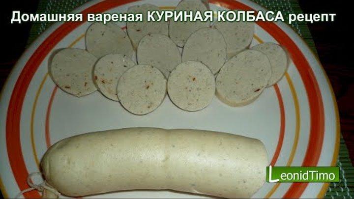 Домашняя колбаса в банке