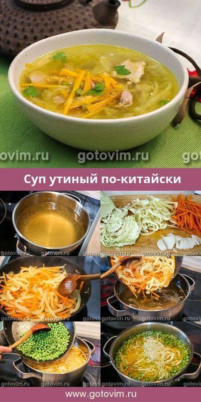 Суп с яичной лапшой— 8 отличных рецептов для семейного обеда
