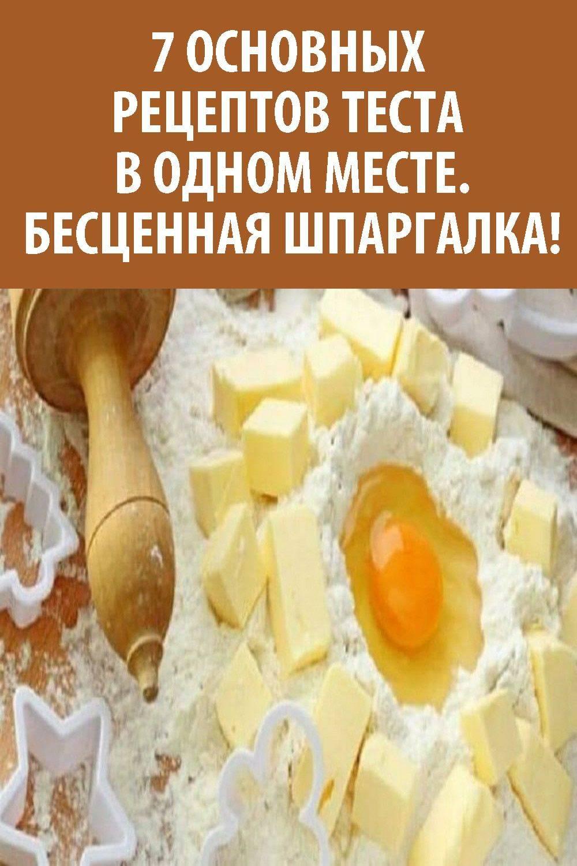 """Печенье """"яблочко"""" - 10 пошаговых фото в рецепте"""