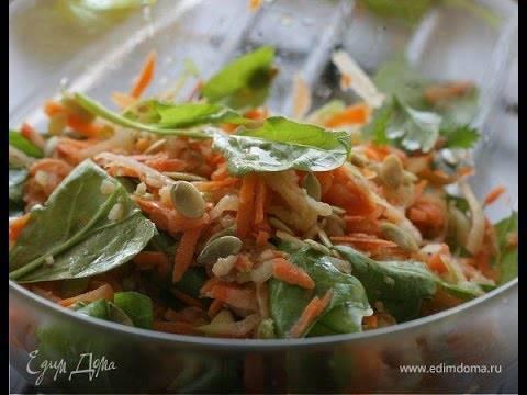 Легкий салат с сельдереем яблоком и морковью рецепт с фото