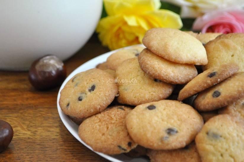 Печенье с шоколадными каплями