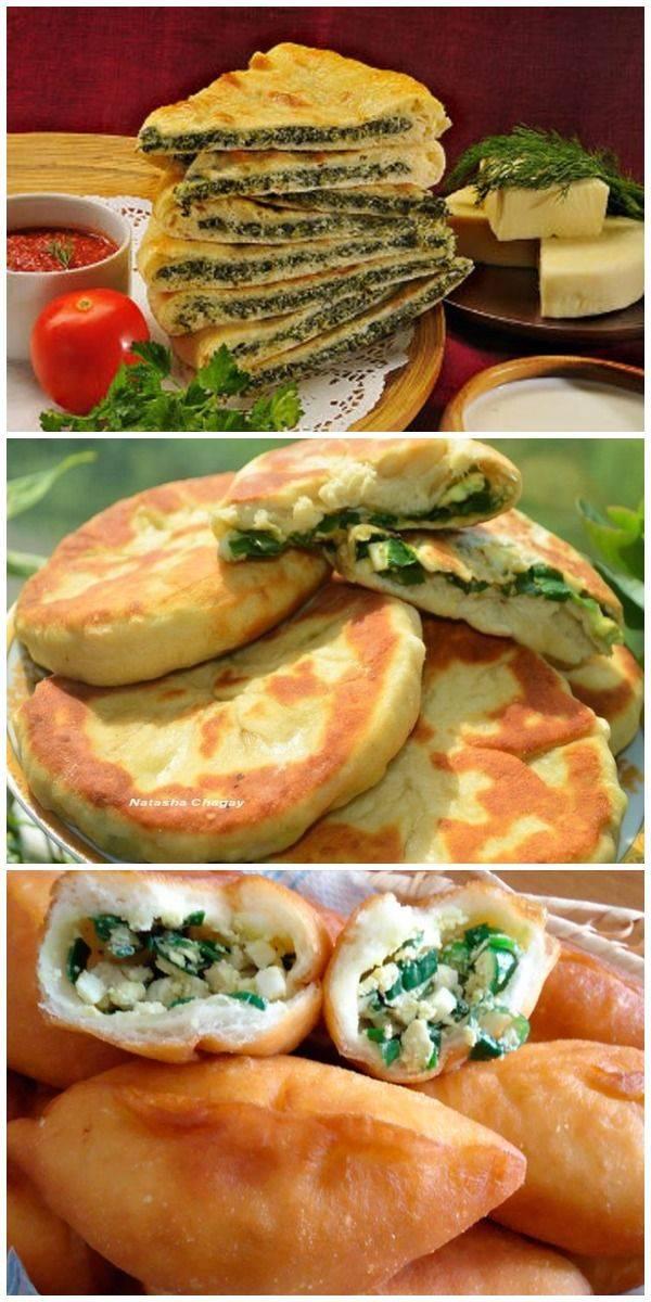 Пирожки с творогом и зеленым луком
