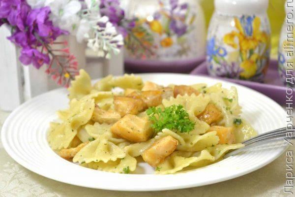 Фарфалле с лососем в сливочном соусе - вкуснейшее блюдо