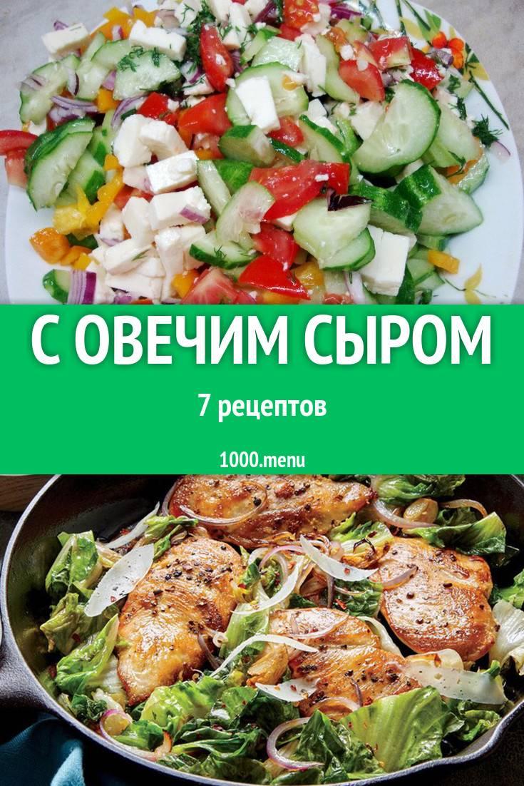 Бедро куриное - рецепты