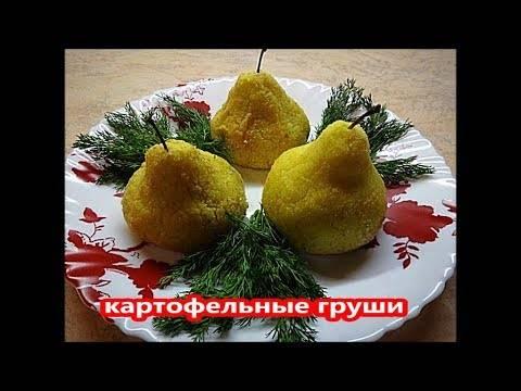 Картофельные пирожки: 8 сытных рецептов |