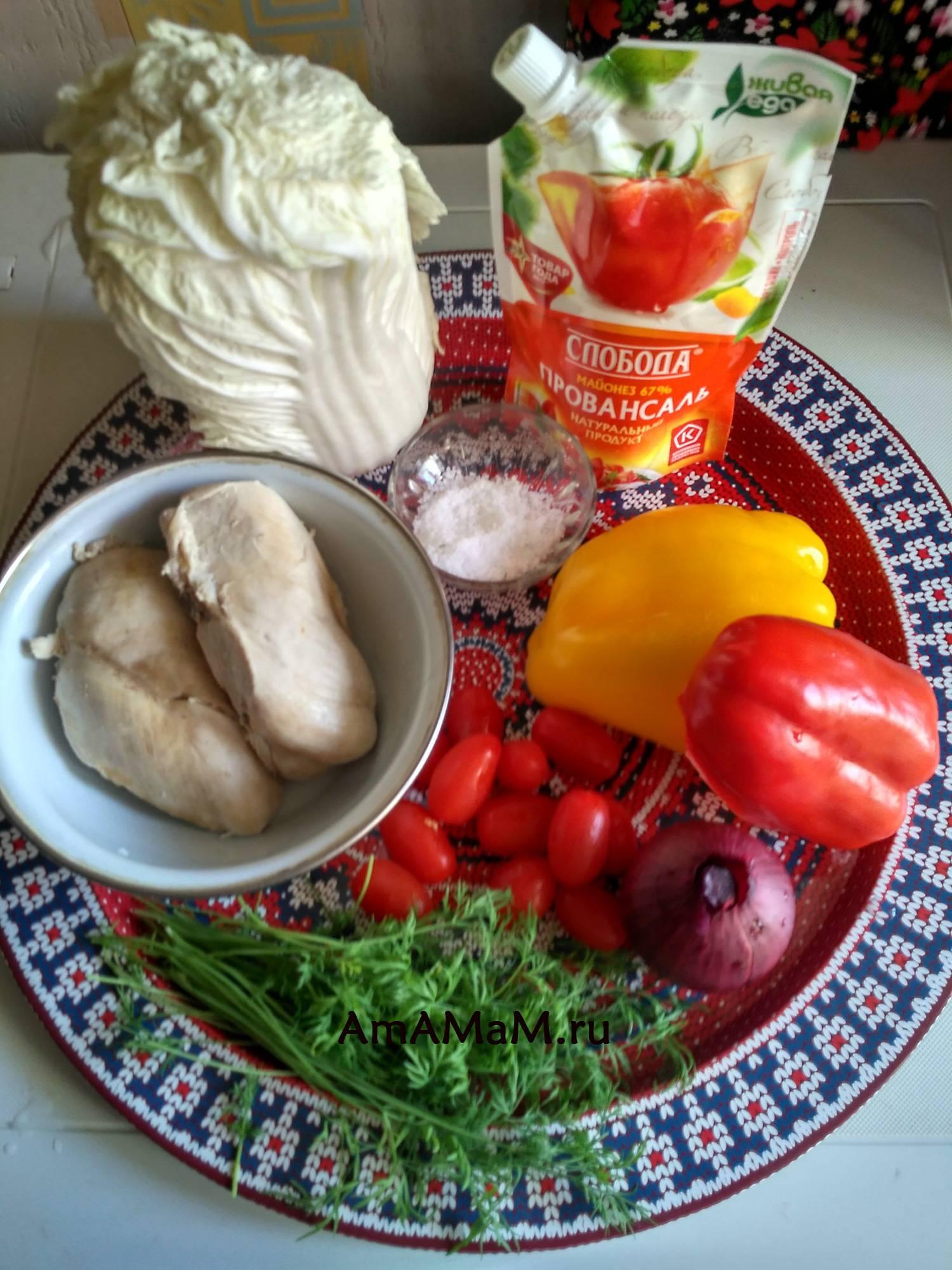 Салат с пекинской капустой и перцем болгарским