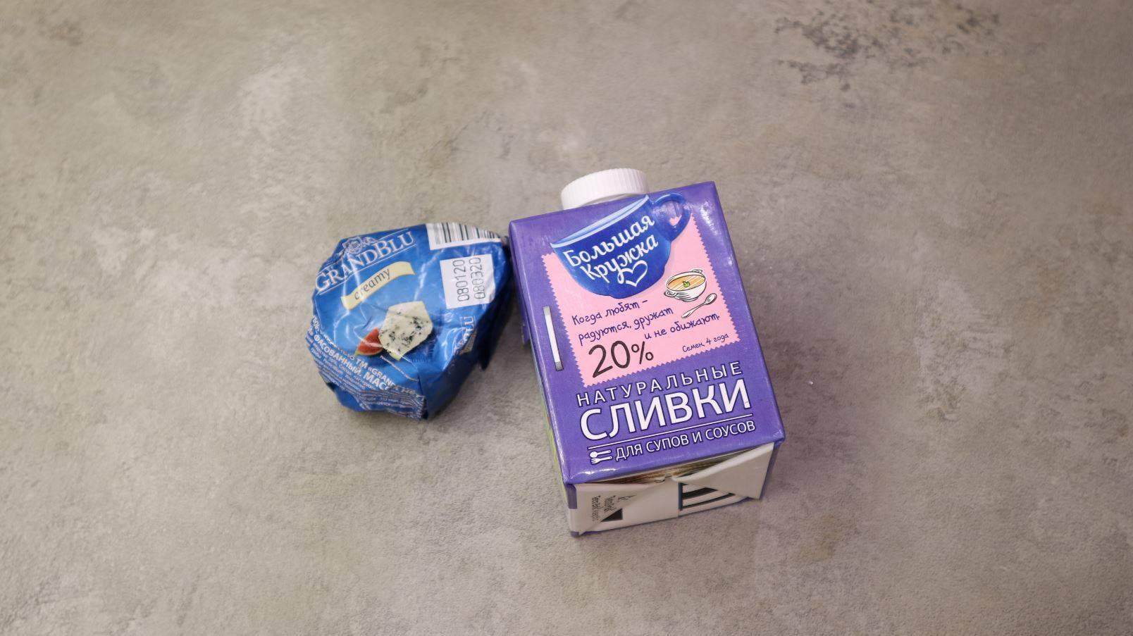 Сырный соус: как приготовить быстро и вкусно в домашних условиях