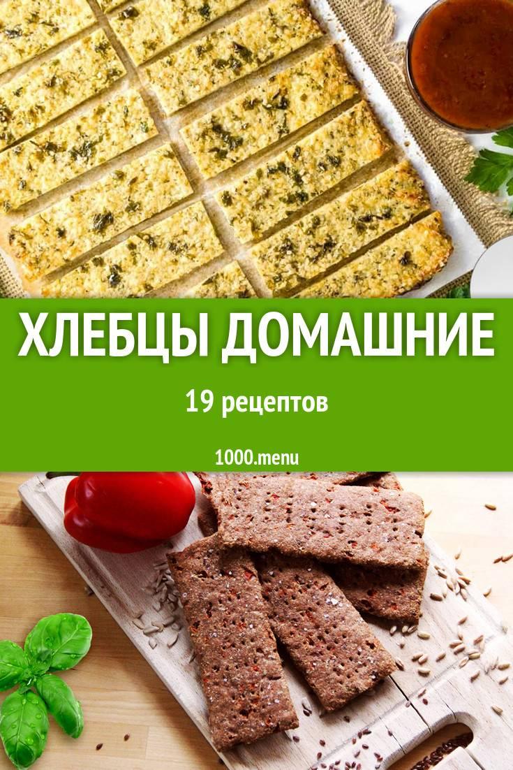 Хлебцы с пророщенной пшеницей — лучшая замена хлеба