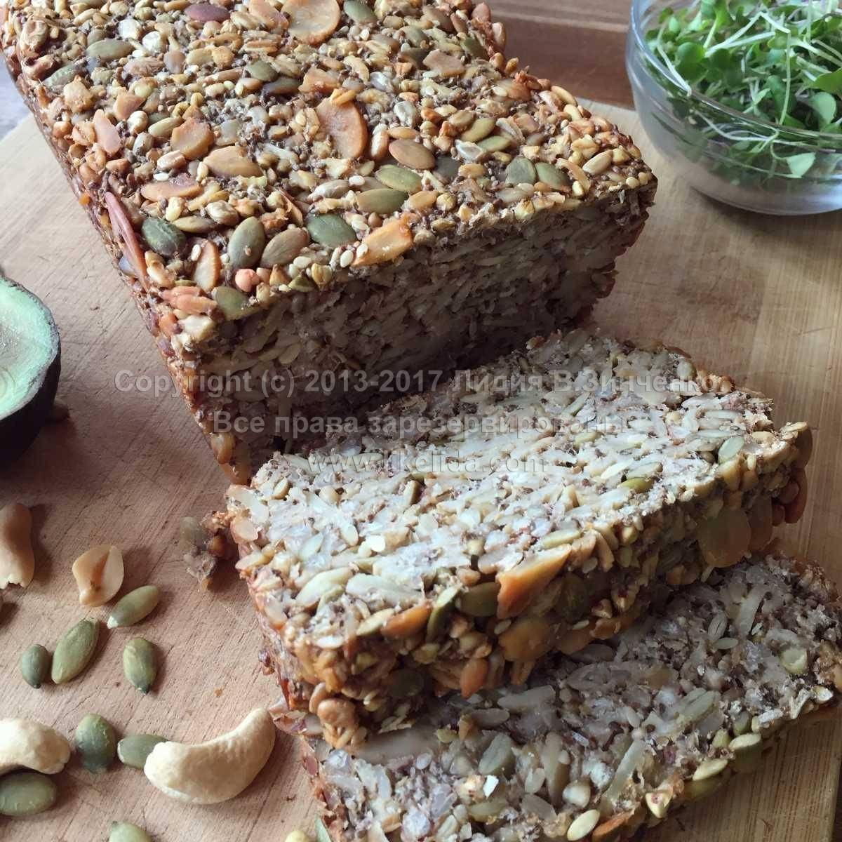 Хлеб с семечками льна и подсолнечника