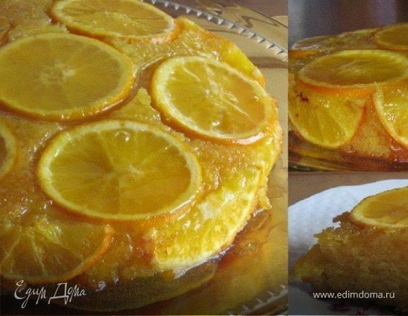 Пирог-перевертыш с мандаринами